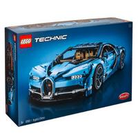 Lego Bugatti Chiron Logo