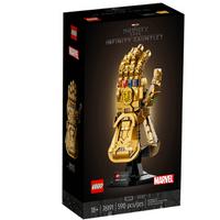 Lego Infinity Gauntlet Logo