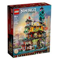 Lego Ninjago City Gardens Logo